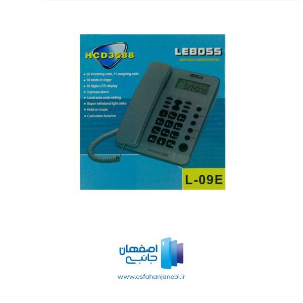 تلفن رومیزی لیبوس مدل L-09E