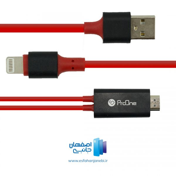 کابل انتقال تصویر IPHONE به HDMI طول 1.8 متر