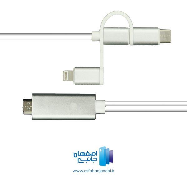 کابل انتقال تصویر IPHONE/TYPEC/MICRO USB به HDMI مدل PCH70