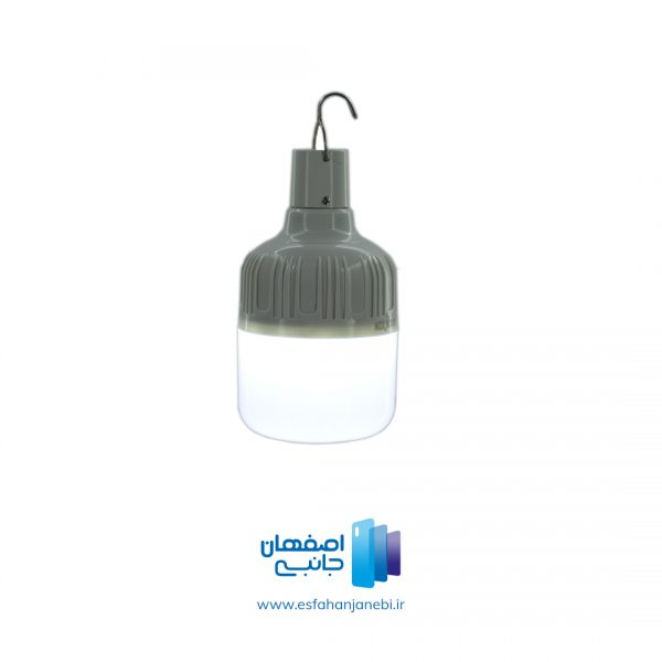لامپ شارژی مسافرتی آرسون ARSON