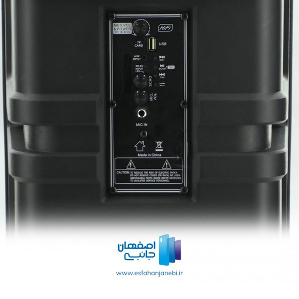اسپیکر بلوتوث چمدانی مارک MARRANCE مدل MLS-120A