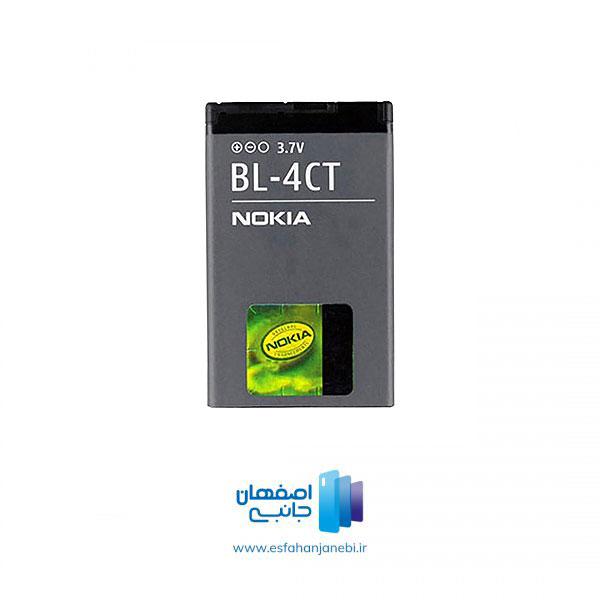 باتری اصلی نوکیا BL-4CT | اصفهان جانبی