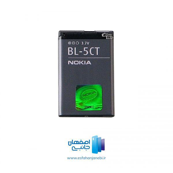 باتری اصلی نوکیا BL-5CT | اصفهان جانبی