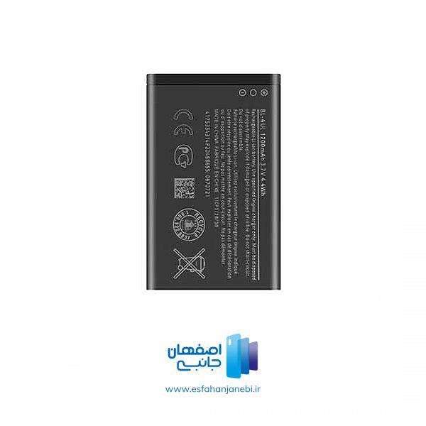 """باتری اصلی گوشی نوکیا Nokia Lumia 225 مدل BL-4UL """" اصفهان جانبی"""