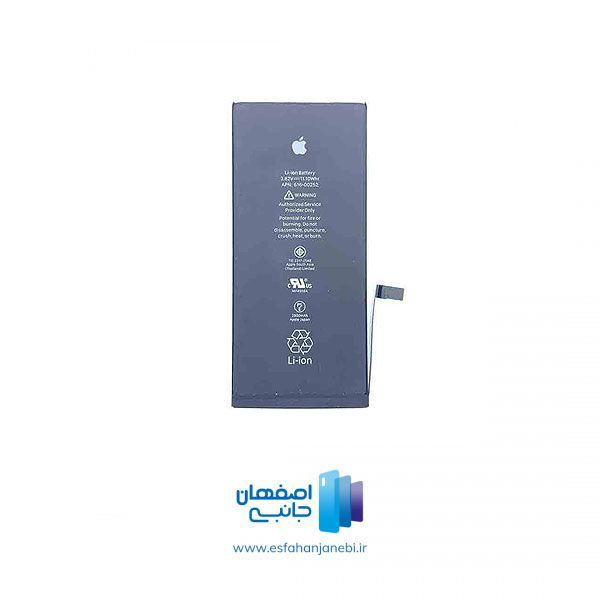 باتری 100% اورجینال آیفون 7 پلاس اپل Apple iPhone 7 Plus | اصفهان جانبی