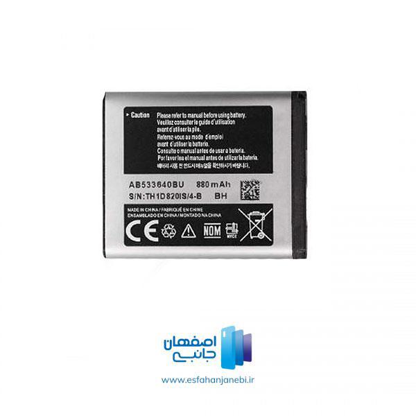 باطری اصلی SAMSUNG Corby S3650 | اصفهان جانبی