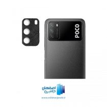 محافظ فلزی دوربین شیائومی Poco M3 | اصفهان جانبی