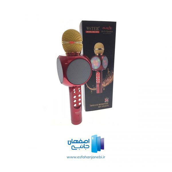 بلند گوی دستی با اکو وستر مدل WS-1816 | اصفهان جانبی