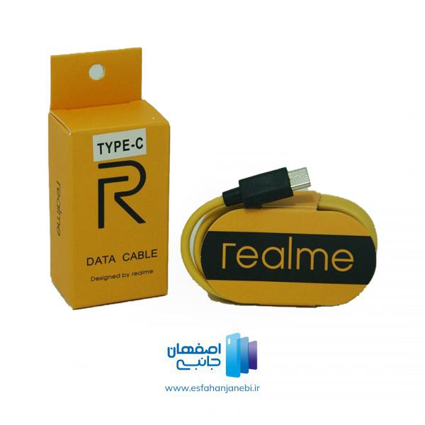 کابل شارژ TYPE C مدل Realme