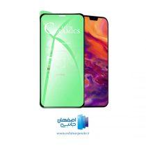 IPhone PRO MAX 12 full ceramic glass