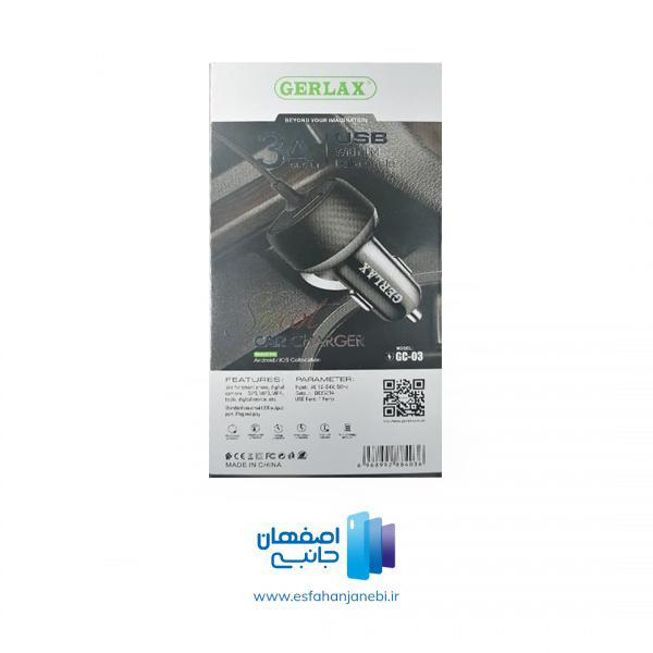 شارژر فندکی Gerlax مدل GC-03 همراه با کابل لایتنینگ (آیفون)