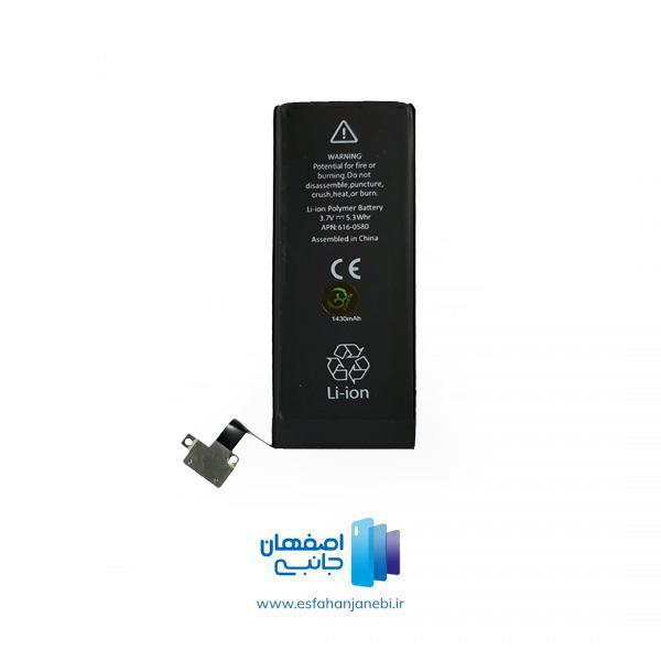 باتری آیفون 4 اس یوشیتا Yoshita iPhone 4S Battery