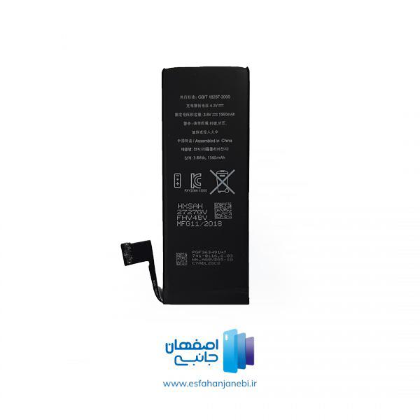باتری آیفون 5 اس یوشیتا Yoshita iPhone 5S Battery