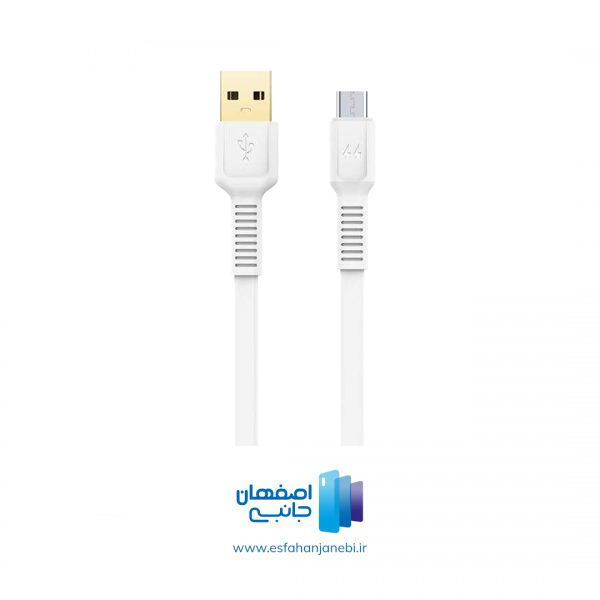 کابل شارژ Micro USB برند جرلکس (GERLAX) مدل GD-01 طول 1 متر
