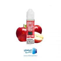 جویس 60 میلی لیتری سیب Twist | اصفهان جانبی