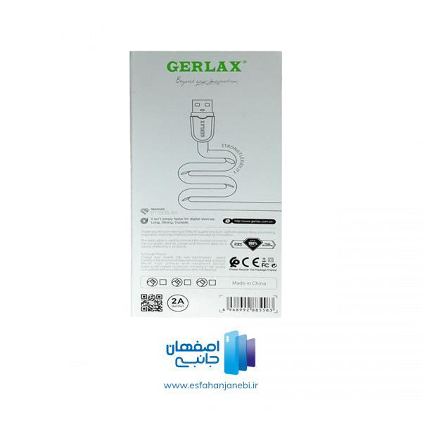 کابل شارژ ایفونی (IPHONE) برند جرلکس (GERLAX) مدل GD-16