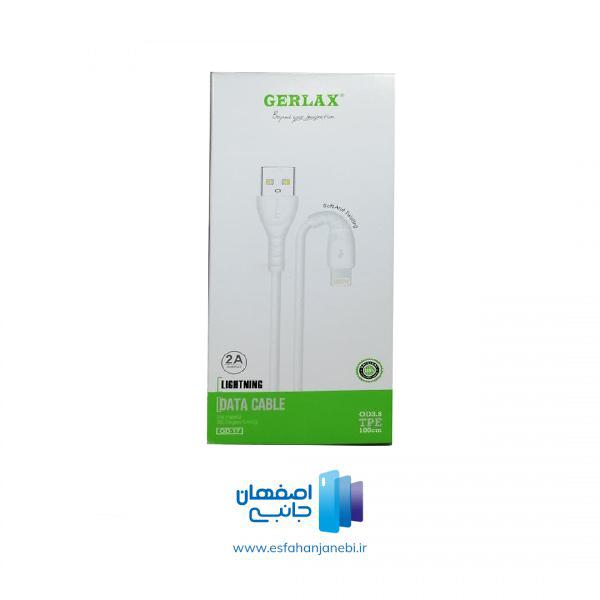 کابل شارژ ایفون (IPHONE) برند جرلکس (GERLAX) مدل GD-17