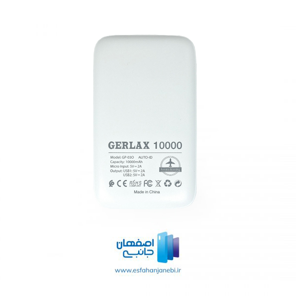 پاوربانک Gerlax مدل GP-03 ظرفیت 10000 میلی آمپر ساعت