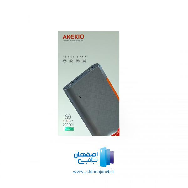 پاوربانک ( شارژر همراه ) آککیو مدل K20 با ظرفیت 20000 میلی آمپر