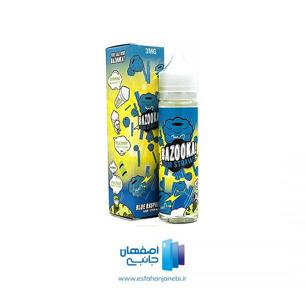 جویس 60 میلی لیتری تمشک آبی بازوکا Bazooka | اصفهان جانبی